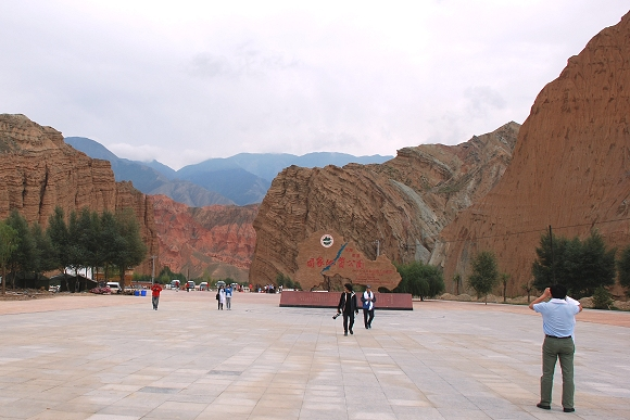 Qinghai Guide National Geopark mit Danxia-Landschaft