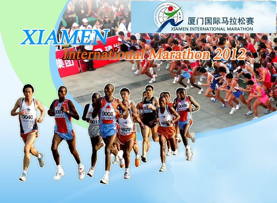 Xiamen International Marathon 2012
