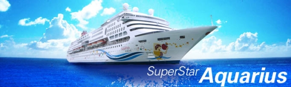 MS Superstar Aquarius